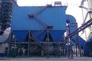 燃煤鍋爐脈沖布袋除塵器生產廠家