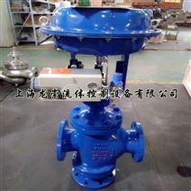 ZMAX-16C气动三通分流调节阀