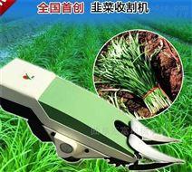 小型韭菜收割机