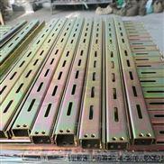 工業用鍍彩工裝鏈板 特殊打孔鏈板輸送帶