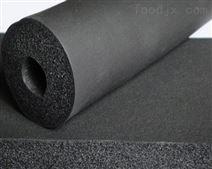 橡塑管 橡塑保温管环保厂家