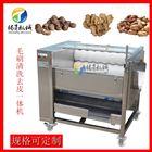 TS-M300工厂定制毛刷清洗脱皮机 土豆生姜去皮机