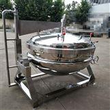 高压蒸汽夹层锅