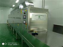 小米微波烘焙设备厂家康来微波