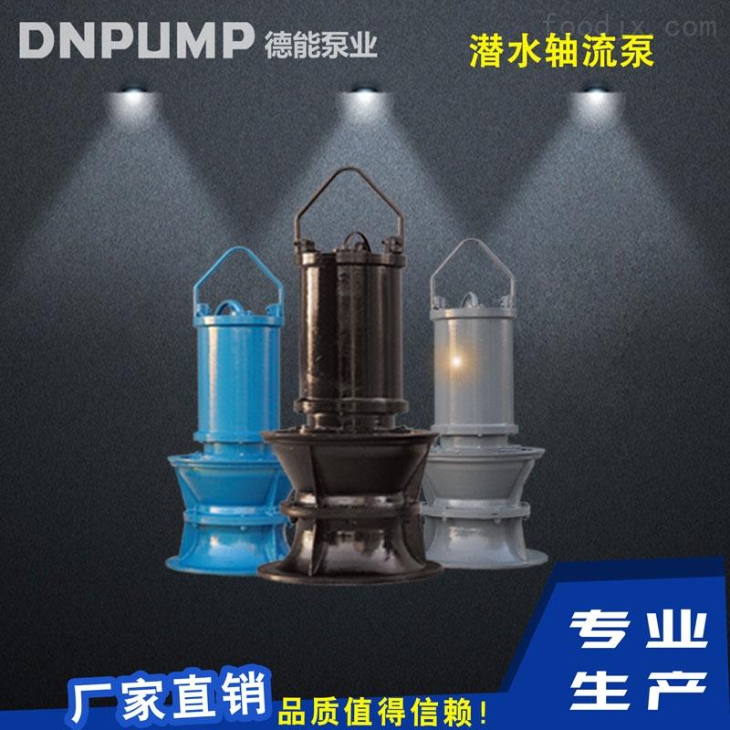 卧式安装排水混流泵参数订制