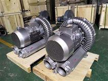 大型上料机械专用真空高压旋涡式气泵