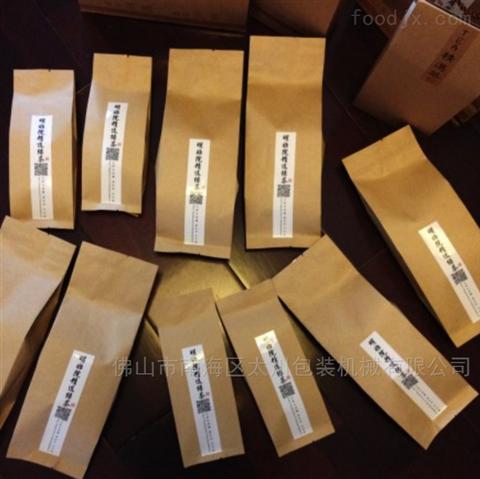 塊狀紅茶全自動包裝機械設備 廠家直銷