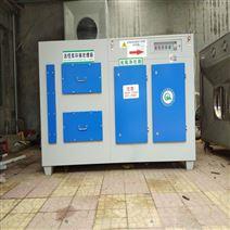 活性炭光氧一体机废气处理环保∞设备