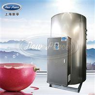 NP3000-14.4容量3000升功率14400瓦蓄热式电热水器