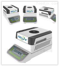 砂石土壤水分测定仪LXT-500C