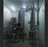 超声波动态姜黄素提取浓缩设备