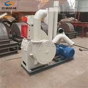 青稞粉碎机价格厂家郑州方诺机械