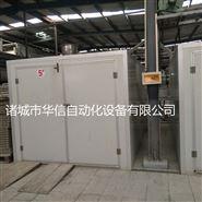 烘箱生产厂家 空气能热泵制造厂家