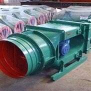 贵州矿用湿式风机KCS-230D湿式矿用除尘风机