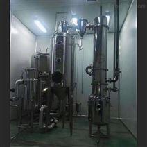供应矩源动态热回流提取浓缩设备