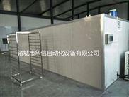 HX-6P-箱式烘干机