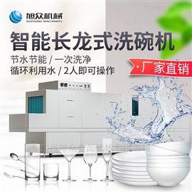 XZ-4800全不锈钢商用全自动长龙式洗碗机价格
