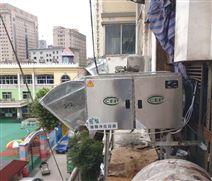 山東小飯店用油煙凈化器解決 油煙無蹤影