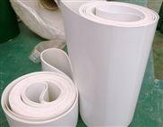 PVC输送带食品级PU传送带工业皮带生产厂家