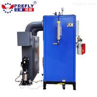 免报检100kg/h立浦热能燃油气蒸汽发生器