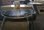 80变频肉类斩拌机  千页豆腐加工设备