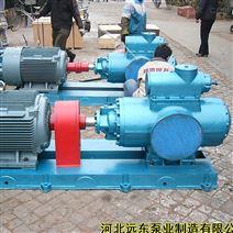 苛化重油输送泵用远东泵业的三螺杆泵