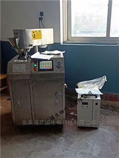 实验室干法造粒机