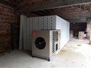热风循环面条烘干机 空气能热泵烘干房