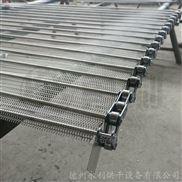 直销不锈钢输送网带 食品机械传动链网
