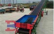 河南博宇移动式皮带输送机