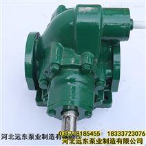 口徑70的KCB300齒輪泵用于輸送潤滑脂泵