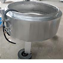 電加熱松香鍋