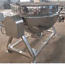 蒸煮設備電加熱夾層鍋,多功能煮鍋