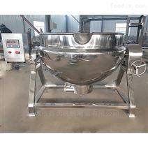 供应蒸熏煮设备 电加热夹层锅