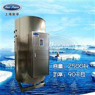 NP2500-90中央热水器容量2500L功率90000w热水炉