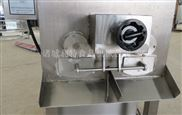 诸城利特机械生产双轴拌馅机