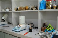 WL系列固含量快速检测仪方法/标准