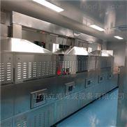 微波凝胶烘干去水分设备厂家济南立威