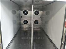 小型热泵烘干机