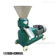 300型饲料颗粒机 大型颗粒饲料机优质大型饲料加工设备