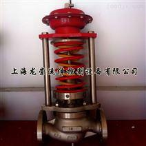 ZZYP-16B/25K自力式压力调节阀