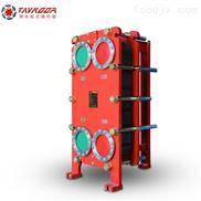 供應鮮牛奶冷卻降溫專用FM5-10不銹鋼沸克板式冷卻器