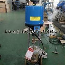 ZZWPE-16C电动温度调节阀