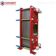 供應內蒙古食品級醋加熱沸克不銹鋼板式換熱器
