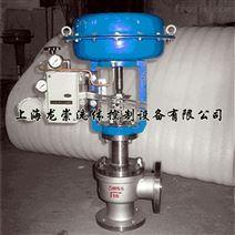 ZJHS-16K气动角式调节阀
