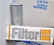 热销R820H1606A液压过滤器滤芯杰微
