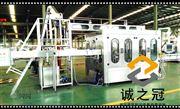 瓶zhuangshui灌zhuang机生产线