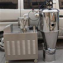 氢氧化铝真空上料机