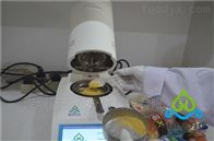 WL系类烘烤馅料水分测试仪标准