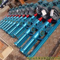单螺杆泵流量1.1m3/h,压力0.6Mpa泥浆污泥泵